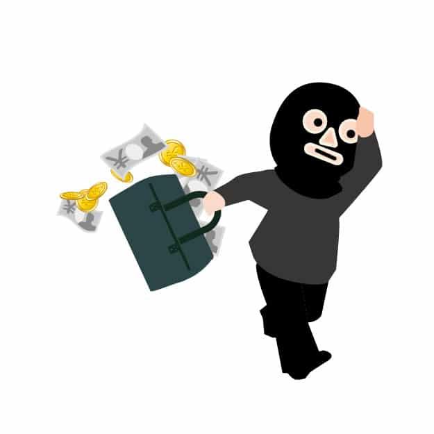 千葉県市原市で銀行強盗が発生した