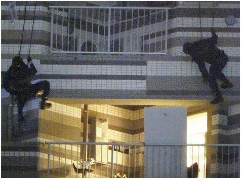 東京都渋谷区、元探偵事務所代表立てこもり事件