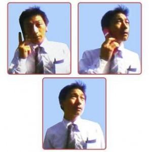 千葉県浦安市の振り込め詐欺の「受け子」