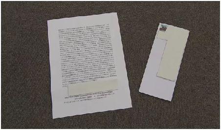 全国45都道府県の教職員2000人以上に脅迫状