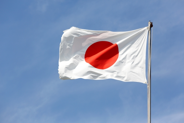 「GPS監視」現実的には可能でも日本では?