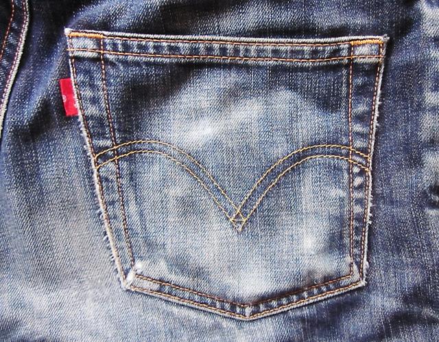ヤフオクでとんでもない価格のジーンズが出品