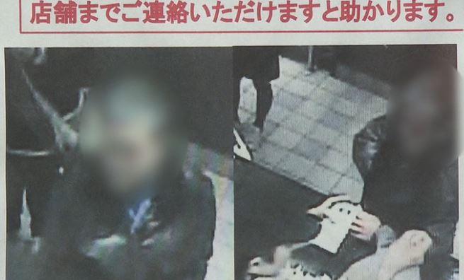 千葉県で防犯カメラ画像の張り出し相次ぐ