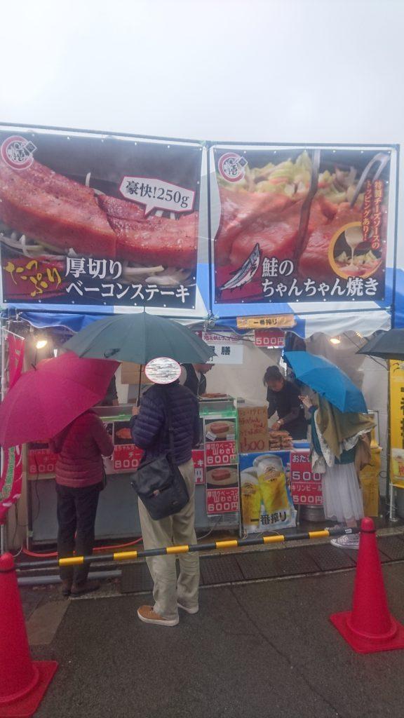 北海道創作居酒屋「膳」出展ブース外観