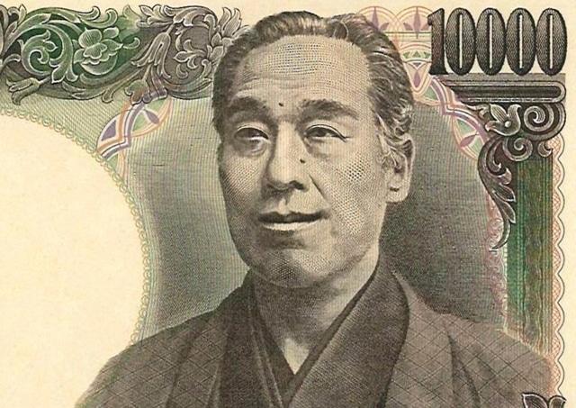 他にもある偽10,000円硬貨の使用