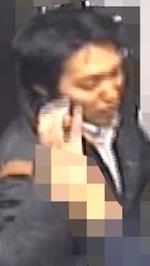 【警視庁公開】東京都町田市エレベーターわいせつ事件