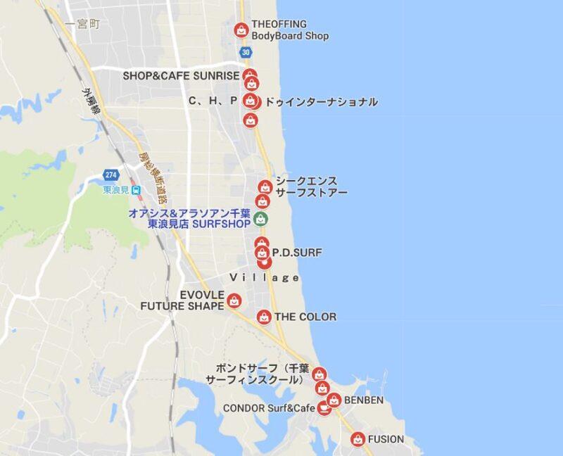 「釣ケ崎海岸」付近には多数のサーフショップが点在