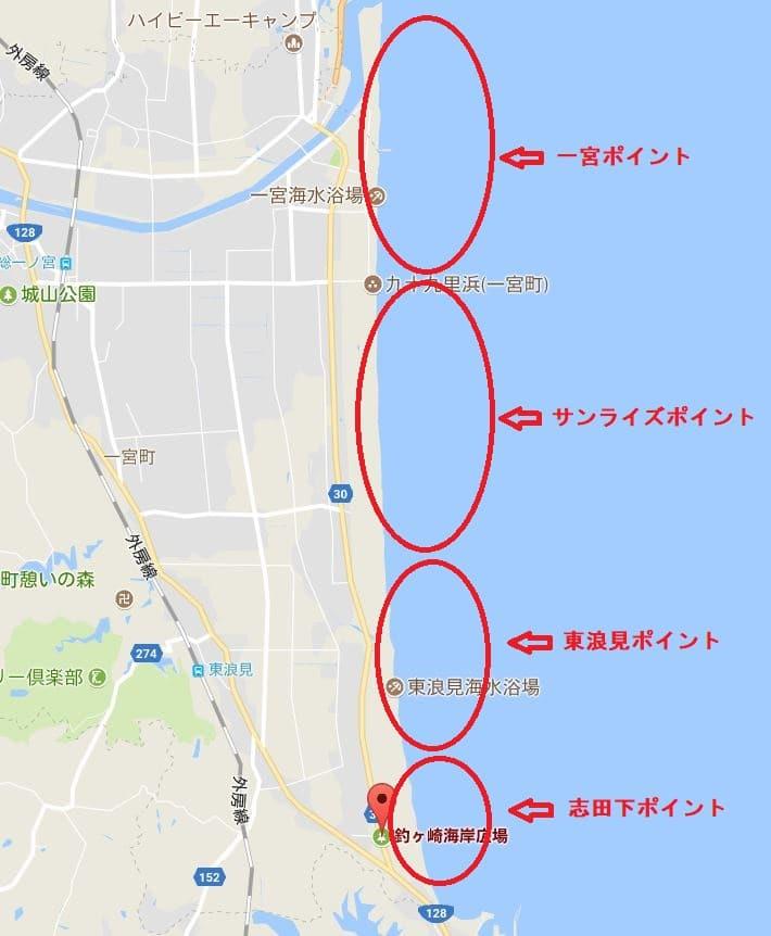 「釣ケ崎海岸」付近のサーフスポット