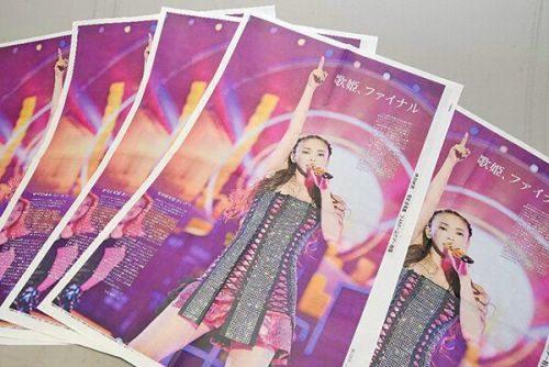 2018年9月16日に平成の歌姫「安室奈美恵」引退