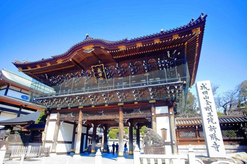 千葉県成田市にある成田山新勝寺の正門