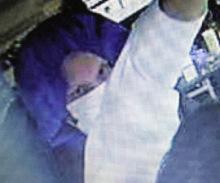 千葉県市原市、強盗事件容疑者