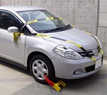 千葉県警、違反金滞納で車を差し押さえ
