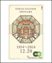 東京駅開業100周年記念「Suica」、約9,000人が殺到